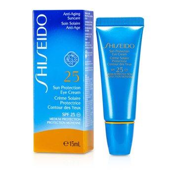 Shiseido Sun Protection Eye Cream SPF 25  15ml