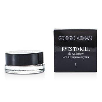 Giorgio Armani Eyes To Kill Silk Eye Shadow - # 07 Sweet Fire  4g/0.14oz