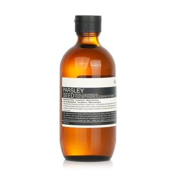 Aesop Parsley Seed Facial Cleansing Oil  200ml/6.7oz