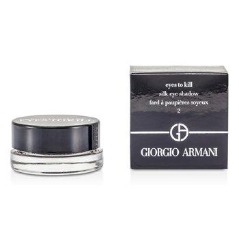 Giorgio Armani Eyes To Kill Silk Eye Shadow - # 02 Lust Red  4g/0.14oz