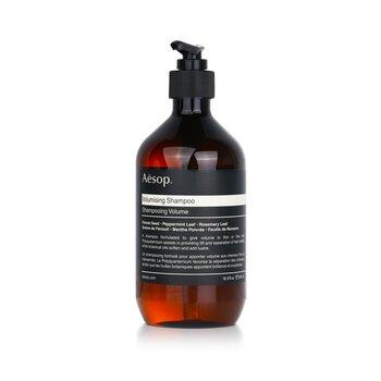 Aesop Volumising Shampoo (For Fine or Flat Hair)  500ml/16.9oz