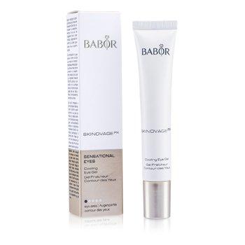 Babor Skinovage PX Sensational Eyes Cooling Eye Gel  20ml/0.68oz