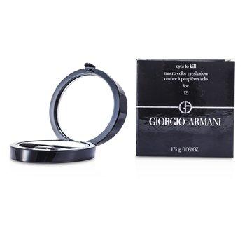 Giorgio Armani Eyes to Kill Solo Eyeshadow - # 12 Ice  1.75g/0.061oz