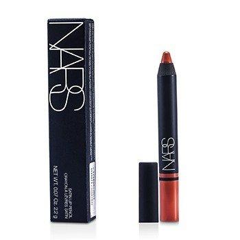 Satin Lip Pencil  2.2g/0.07oz