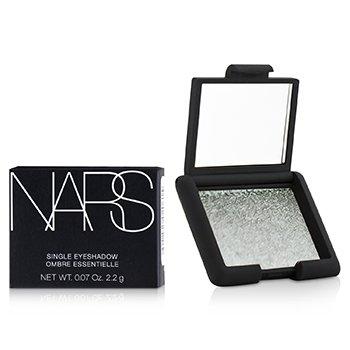 NARS Single Eyeshadow - Malacca  2.2g/0.07oz