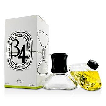 Diptyque Hourglass Diffuser - 34 Boulevard Saint Germain  75ml/2.5oz