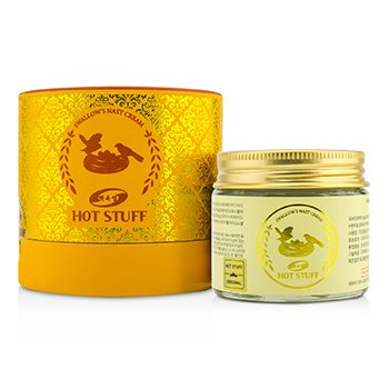 Hot Stuff Gold Plus Swallow's Nast Cream  70g/3.04oz
