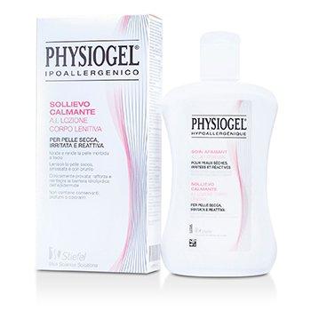 Physiogel A.I. Corps - Body Fluid Cream (Exp. Date: 06/2017)  200ml/6.8oz
