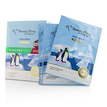 My Beauty Diary Mask - Antarctica Glycoproteins Moisturizing (Deeply Hydrates)  9pcs