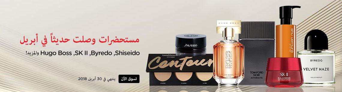 new arrivals latest beauty products byredo shiseido bare minerals tom ford shu uemura