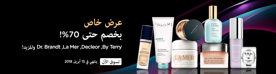 Special Purchase Up to 70% Off! La Mer, Decleor, By Terry, Dr. Brandt & more! Ends 15 Apr 2018