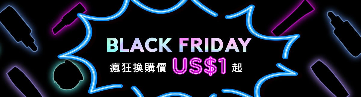 Black Friday sale deals 2019 Redemptions from US$1