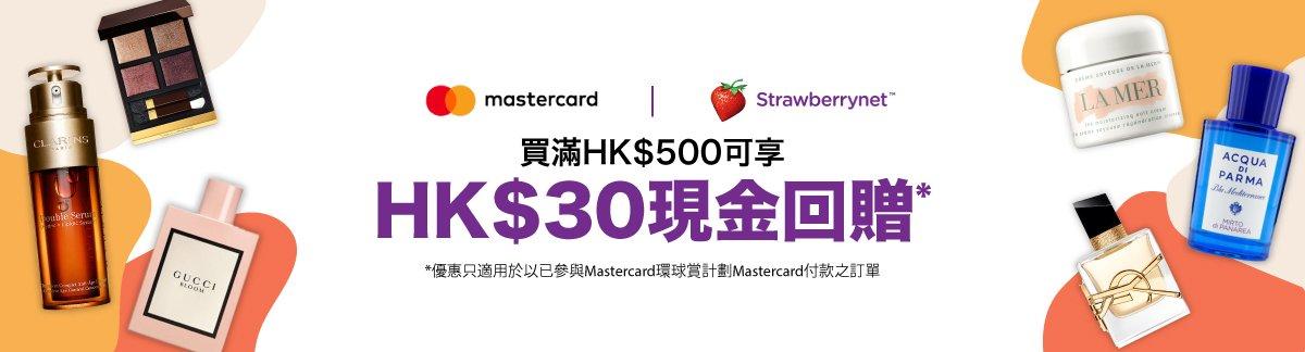 Mastercard x Strawberrynet