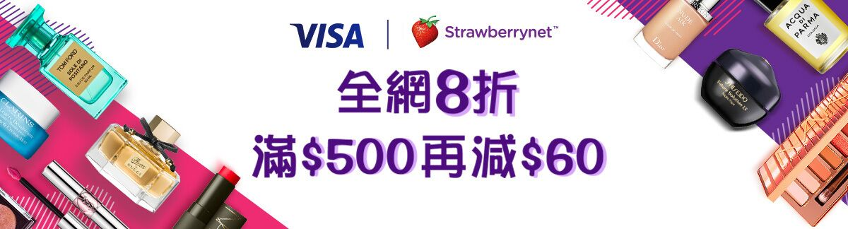 Strawberrynet x Visa