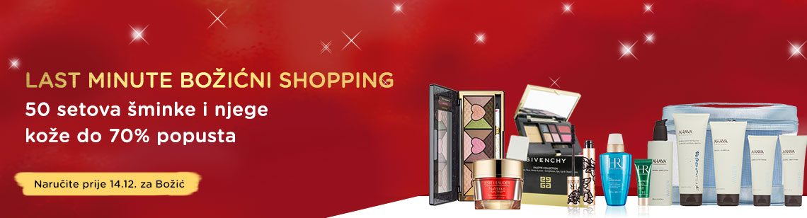 last minute christmas shopping helena rubinstein havana givenchy eyeshadow clarins