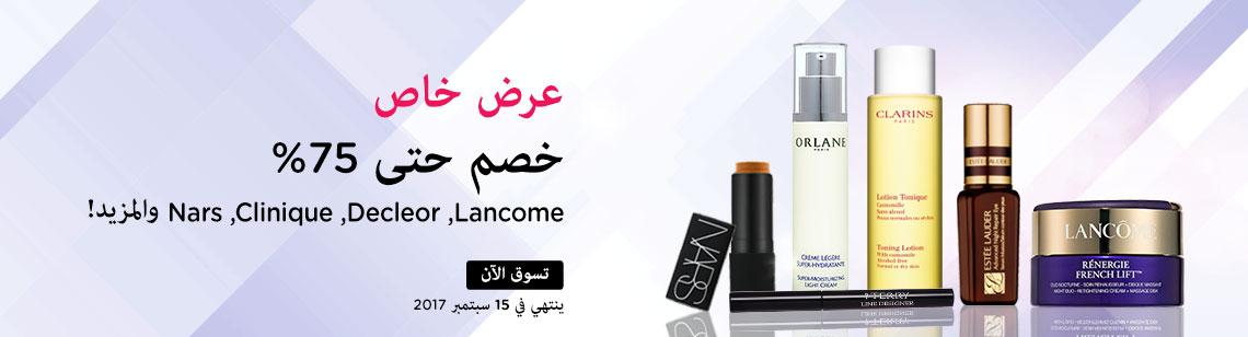 nars the multiple lancome french lift estee lauder advanced night repair clainrs toner ny terry eyeliner orlane light cream