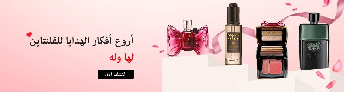 Valentines gift ideas 2017