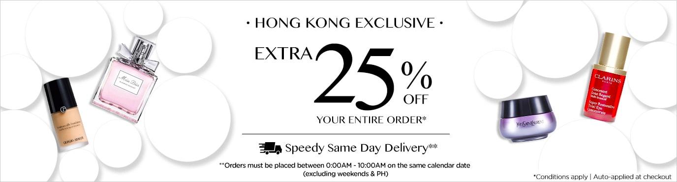 Hong kong beauty 25% off discount