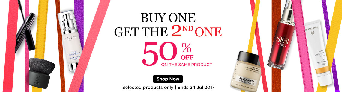 buy one get the 2nd one 50% off nars brush dr.brandt sk ii dr.hauschka orlane moisturizing serum shiseido
