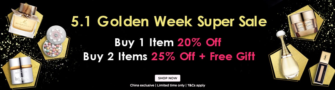 Celebrate 5.1 Golden Week with a Super Sale Bonus! This is a deal that's worthy of WOW!
