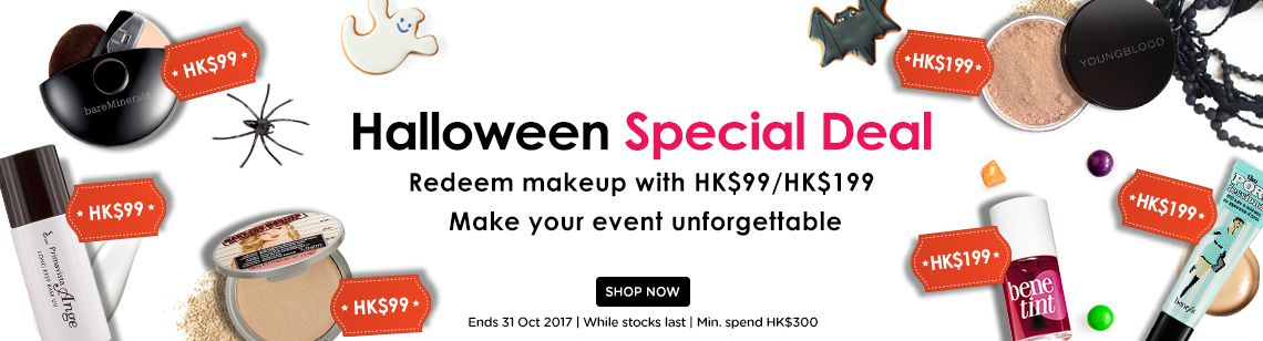 Halloween Makeup- Make your event unforgettable