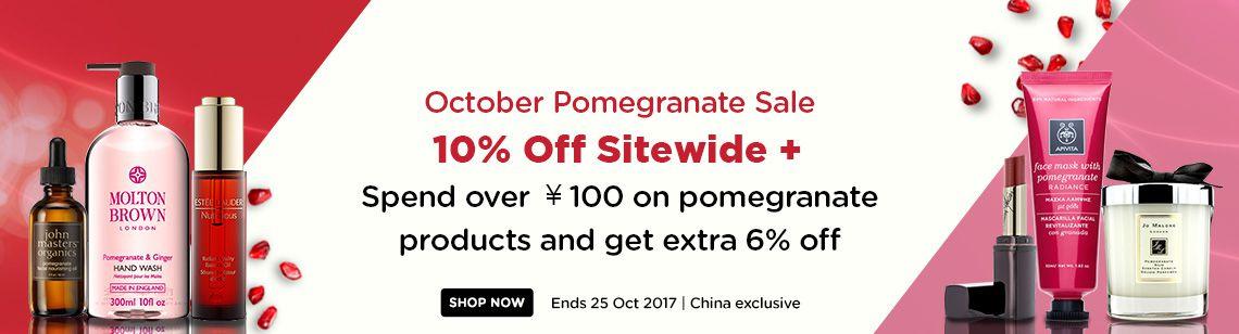 October Pomegranate Sale