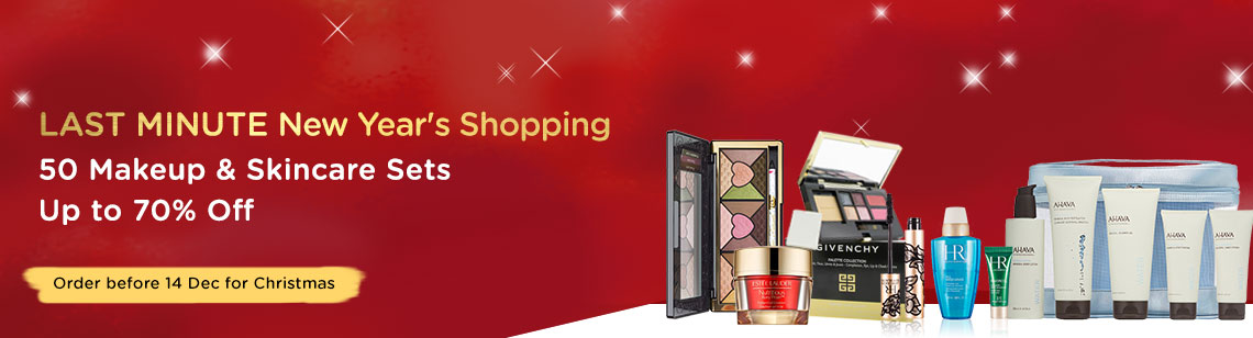 last minute new year shopping helena rubinstein havana givenchy clarins