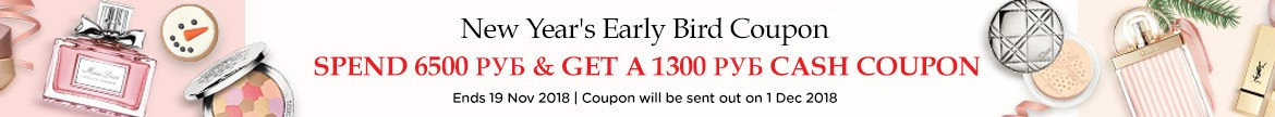 New Year's Early Bird Coupon: Get a Cash coupon with a minimum spend! Ends 19 Nov 2018.
