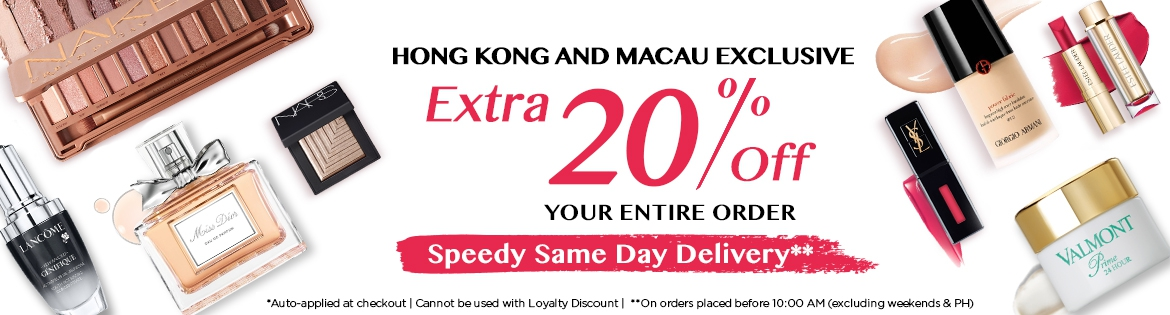 hong kong beauty 20% off banner
