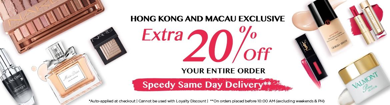 hong kong beauty 20% off banner