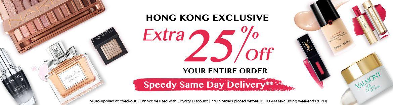 hong kong beauty 25% off banner