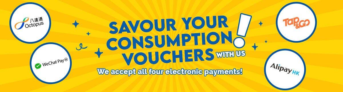 Savour your Consumption Vouchers