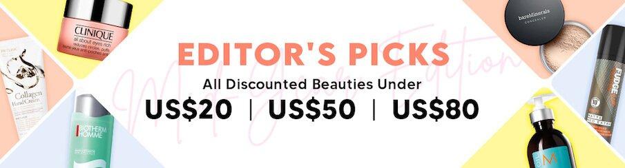budget picks, bargains, makeup, haircare, fragrance, markdown, skincare, beauty, cosmetics, sale, clarins, shiseido, lancome, dermalogica, clinique, elizabeth arden, staycation, estee lauder, skii