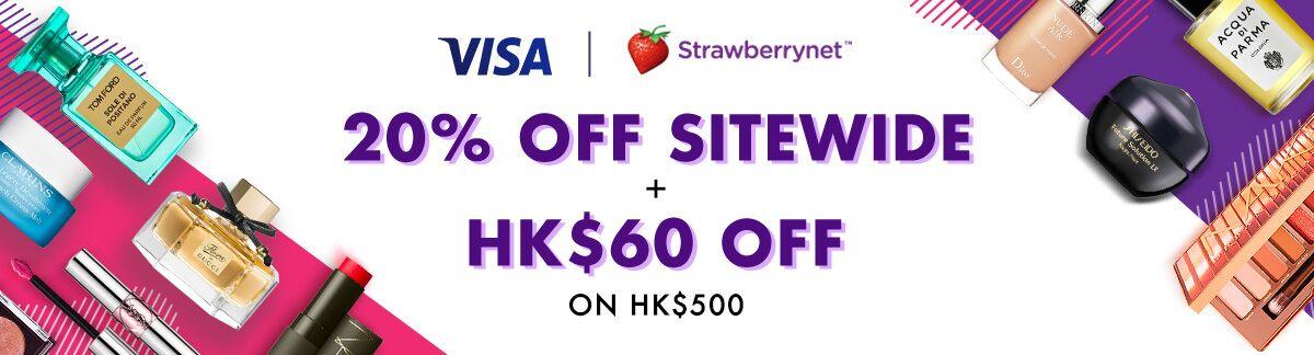Strawberrynet x Visa