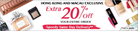 Hong kong beauty 20% off discount