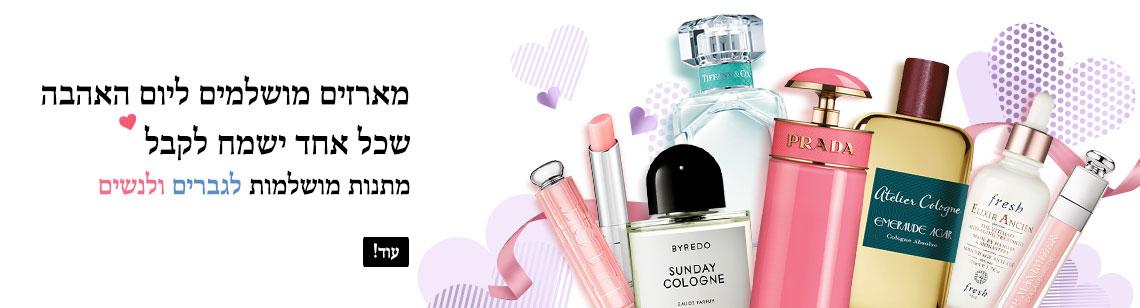 Valentine's Day Gift Ideas For Him For Her Spoil your valentine Christian Dior Prada Tiffany & Co. YSL Yves Saint Laurent Atelier Cologne Fresh Byredo Makeup Skincare Pefume Cologne