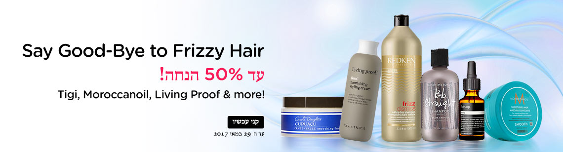 Say Good-Bye to Frizzy Hair Up to 50% Off!