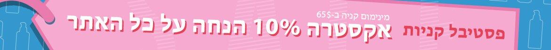 sale, shopping, skincare, makeup, fragrance, beauty, cosmetics, discount, clarins, shiseido, lancome, dermalogica, clinique, christian dior, haircare, aveda, moroccanoil, tigi, elizabeth arden. diptyque, skii, jo malone