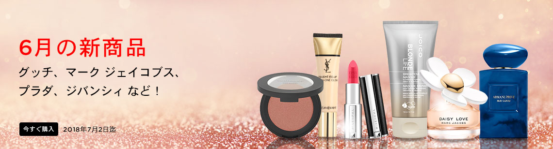 new beauty arrivals joico haircare gucci bloom perfume giorgio armani ysl makeup givenchy lipstick marc jacobs daisy love