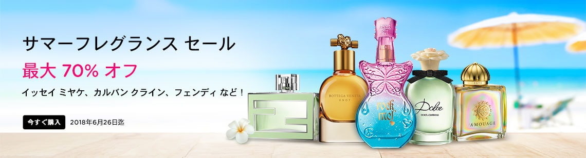 summer fragrance perfume cologne sale issey miyake calvin klein fendi warm weather