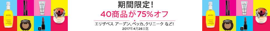 75% off 40 special lines