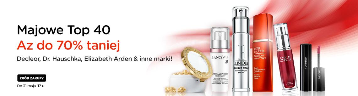 may top 40 sk II signs up-lifter shiseido lacquer rouge blaze elizabeth arden capsules estee lauder detox ceoncentrate lancome eye gel cream clinique smart custom-repair serum
