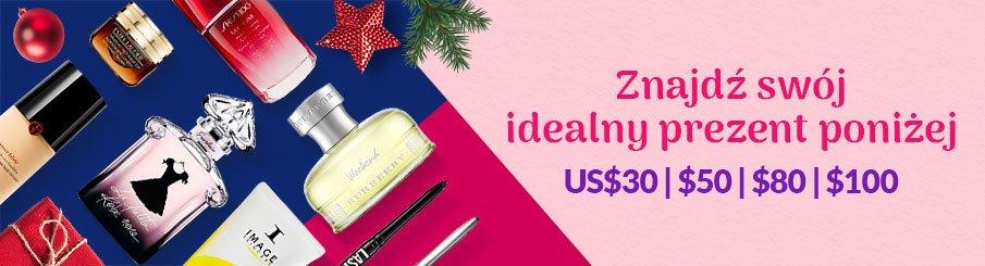 Świąteczne zakupy na budżecie! Prezenty świąteczne poniżej US$30 | US$50 | US$80 | US$100 Pomysły na prezenty 2019 dla niego i dla niej