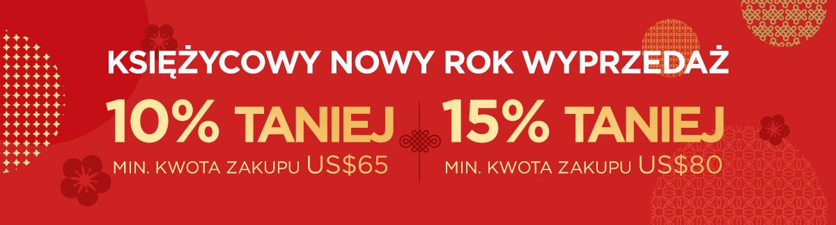 Wyprzedaż na Księżycowy Nowy Rok: 10% taniej dla zamówień za min. US$65 |  15% taniej dla zamówień za min. US$80