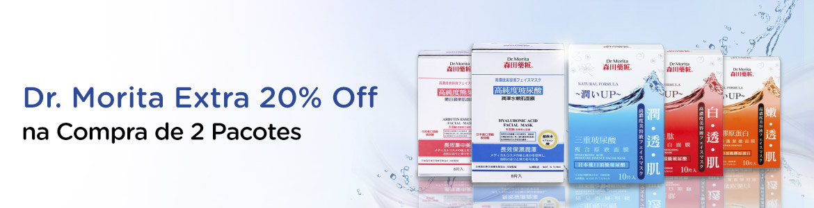 Extra 20% Off Dr. Morita With Purchase of 2 Packs! Use code: 20MASK. Limited time only