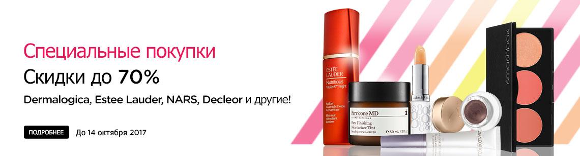 sk II serum estee lauder foundation jane iredale eye shadow smashbox blush perricone md finishing moisterizing tint decleor