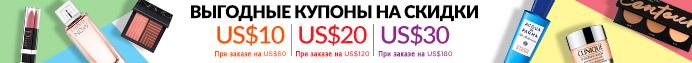 Bonus Shopping Rewards: Spend US$60 & Get a US$10 Coupon | Spend US$120 & Get a US$20 Coupon | Spend US$180 & Get a US$30 Coupon! Ends 23 Apr 2019