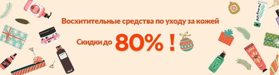 Киберпонедельник Распродажа Черная Пятница