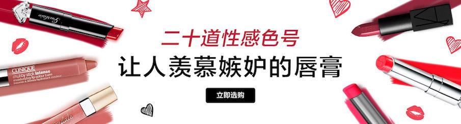 Editors picks promotion banner