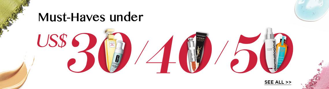 Shop beauty products under US$30 | US$40 | US$50 Elizabeth Arden perfume clinique skincare YSL makeup Christian dior lipsticks dermalogica moroccanoil